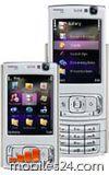 Nokia N95 Photo